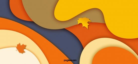 autumn vector layer background, Autumn, Vector, Arrangement Background image