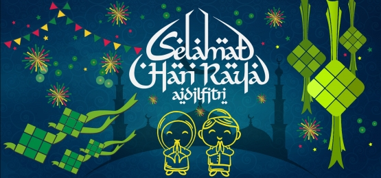 background hari raya haji, Backgruond, Lights, Castle Background image