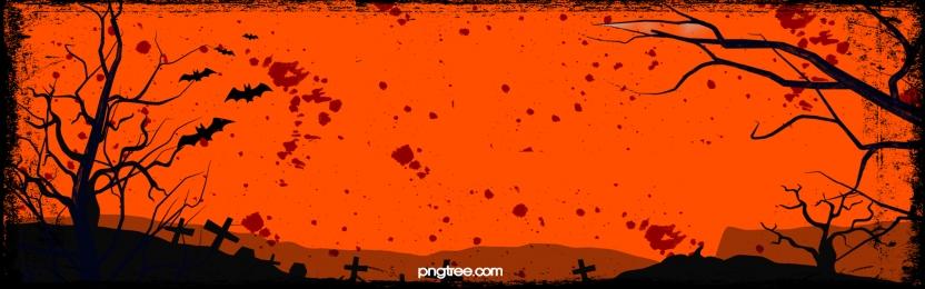 bloodstain horror halloween holiday banner background design, Halloween, Terror, Cartoon Background image