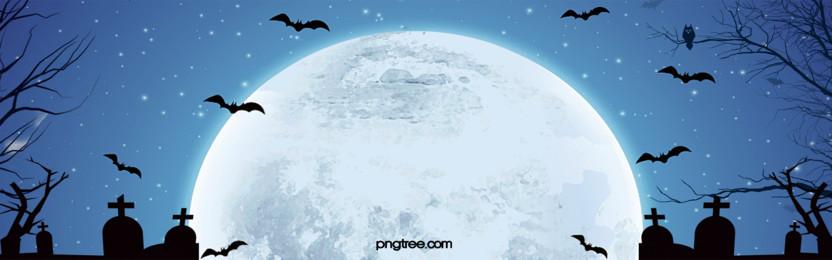 कार्टून शैली हेलोवीन वेब बैनर पृष्ठभूमि, कार्टून, हाथ चित्रित, हेलोवीन पृष्ठभूमि छवि