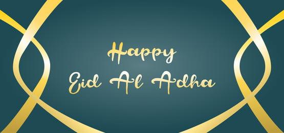 eid al adha nền, Hy Sinh., Tháng., Cừu hình nền
