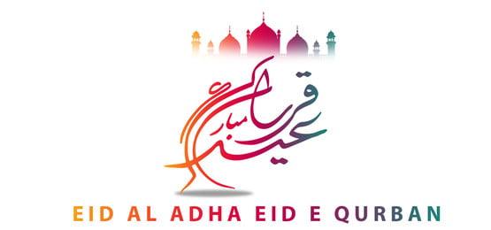 रंगीन ईद सुलेख के साथ ईद अल अधा पृष्ठभूमि, इस्लामी, इस्लामी पृष्ठभूमि, मस्जिद पृष्ठभूमि छवि