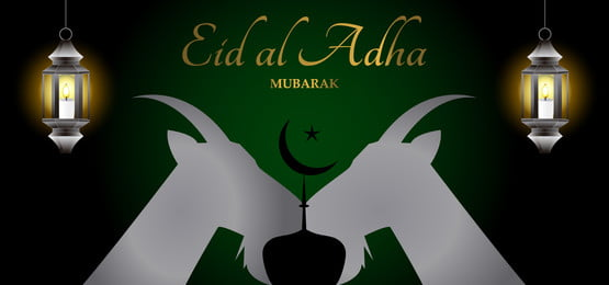 خلفية عيد الأضحى مع المصابيح المعلقة والماعز, الخلفية, ستار, الإسلامية الصورة الخلفية