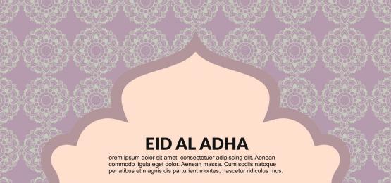 eid al adha spanduk, Acara, Kesempatan, Haji imej latar belakang