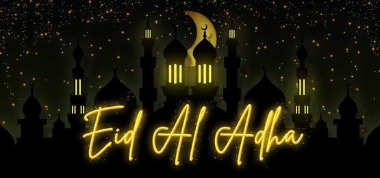 ईद अल अधा उज्ज्वल प्रकाश सितारों के साथ रात चाँद, ईद, अधा, अल पृष्ठभूमि छवि