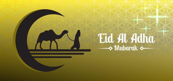 ईद अल अधा ऊँट सुनहरे रंग के चाँद पर, ईद अल अधा, ऊंट, गोल्डन पृष्ठभूमि छवि