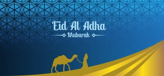 eid al adhaラクダ旅行, イードアルアダハ, キャメル, 旅行 背景画像