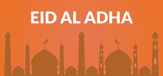 eid al adha mubarik banner, イベント, 機会, ハッジ 背景画像