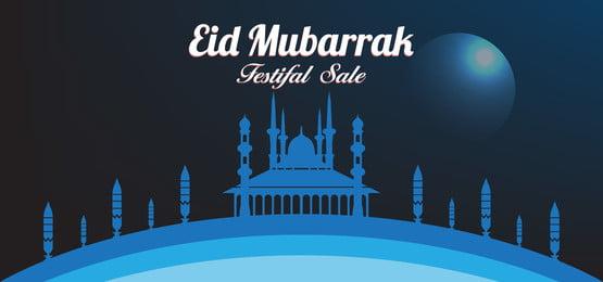 eid mubarak festival sale blue color, Eid Mubarak Festival Sale Blue Color, 背景, イスラム教 背景画像