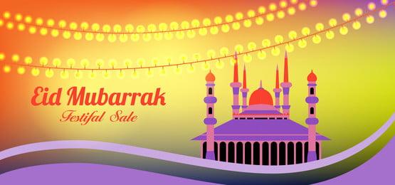 eid mubarak lễ hội bán thẻ, Eid Mubarak Lễ Hội Bán Thẻ, Nền, Hồi Giáo. Ảnh nền