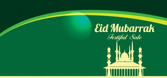 eid mubarak festival sale green color, Eid Mubarak Festival Sale Green Color, 背景, イスラム教 背景画像