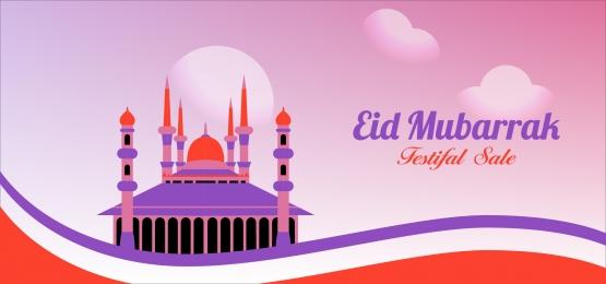 eid mubarak festival sale greeting, Eid Mubarak Festival Sale Greeting, 背景, イスラム教 背景画像