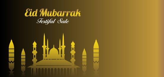 eid mubarak lễ hội bán hồi giáo, Eid Mubarak Lễ Hội Bán Hồi Giáo, Nền, Hồi Giáo. Ảnh nền