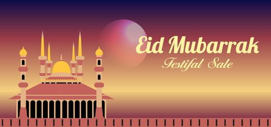 eid mubarak festival sale kareem, Eid Mubarak Festival Sale Kareem, Latar Belakang, Islam imej latar belakang