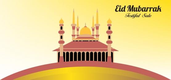 eid mubarak festival sale ramadhan, Eid Mubarak Festival Sale Ramadhan, 背景, イスラム教 背景画像