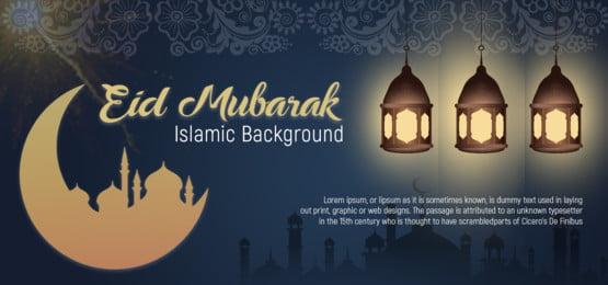 eid mubarak nền hồi giáo, Nesillas, Nhôm, Tiếng Ả Rập. Ảnh nền