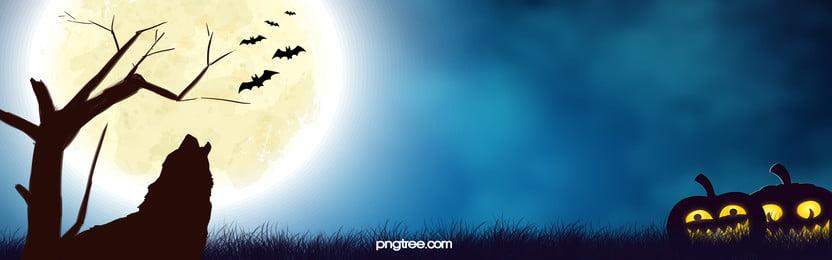 fashion cartoon horror halloween night banner background design, Wolf, Howl, Terror Background image