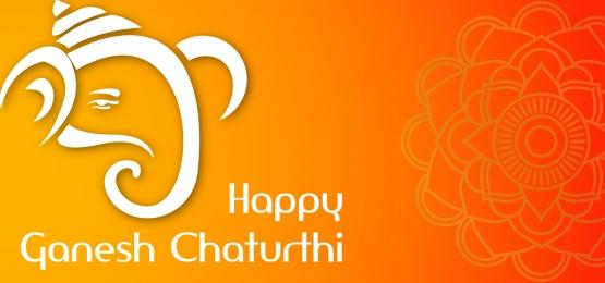 ガネーシュチャトゥルティのベクトルの背景, 祝い, 儀式, チャチュルティ 背景画像