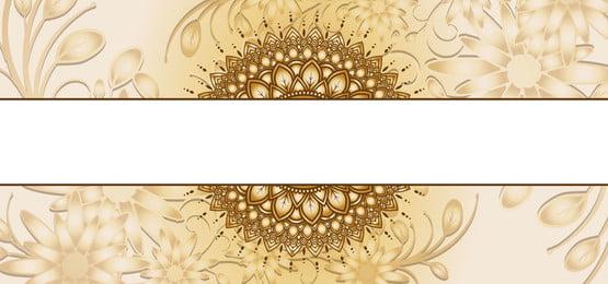 सफेद बैंड के साथ सुनहरी पुष्प पृष्ठभूमि, पृष्ठभूमि, फूल, फ्रेम पृष्ठभूमि छवि