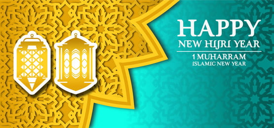 green islamic new year greeting background with geometry and mosque decorations, Typography, Morocco, Circle Background image