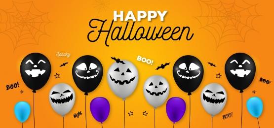 हैलोवीन के बैनर के साथ भूत भूत गुब्बारे मकड़ी और बल्ले डरावनी हवा गुब्बारे पृष्ठभूमि, हेलोवीन, भूत का गुब्बारा, गुब्बारे की पृष्ठभूमि पृष्ठभूमि छवि