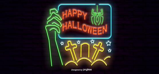 Хэллоуин рука неоновая, рука, крест, горный холм Фоновый рисунок