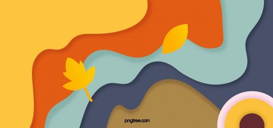 hand gezeichneter kreativer überlagerter hintergrund des herbstes, Im Herbst, Herbst - Hintergrund, Hierarchischer Hintergrund Hintergrundbild