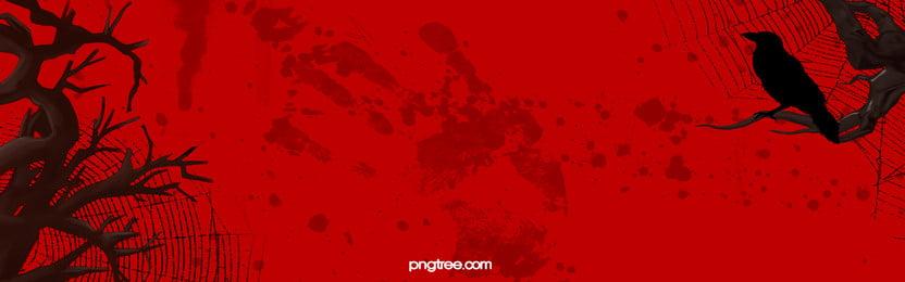 हाथ से तैयार स्टाइल हॉरर हैलोवीन ब्लडस्टेंस बैनर पृष्ठभूमि, बैनर, पृष्ठ, क्रो पृष्ठभूमि छवि