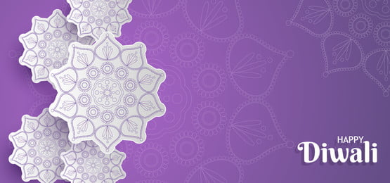 दीपावली की शुभकामनाएं, दीवाली, पृष्ठभूमि, दीपावली पृष्ठभूमि छवि