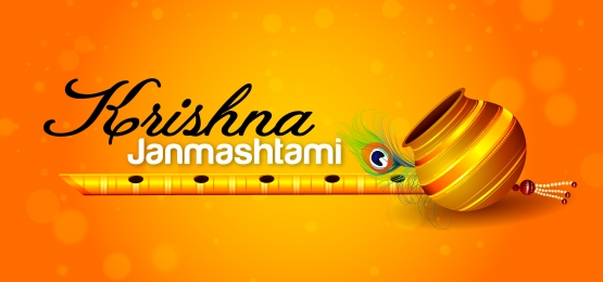 happy janmashtami modern decoration background, Janmashtami, Festival, Holiday Background image