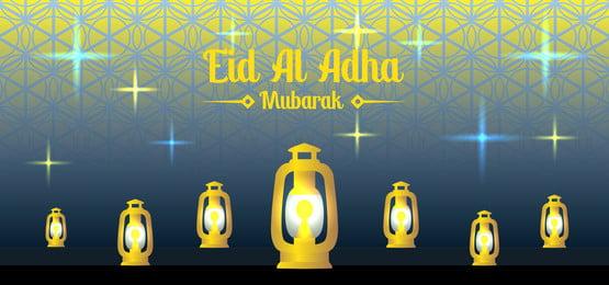 イスラムeidランタングリーティングカードテンプレートeid al adha, イスラム教, イード, ランタン 背景画像