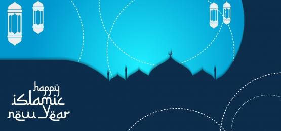 नीले रंग की ढाल और मस्जिद आभूषण के साथ इस्लामिक मुहर्रम के दिन की पृष्ठभूमि डिजाइन, इस्लामी, हिजरी, मुस्लिम पृष्ठभूमि छवि
