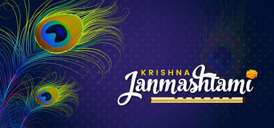 janmashtami indian festival illustration background, Janmashtami, God, Illustration Background image