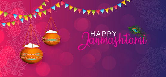krishna janmashtami celebration background, Background, Design, Vector Background image