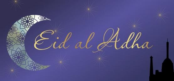 चाँद और सितारों की संस्कृति इस्लामी ईद अल अदहा है, सामाजिक मीडिया वेक्टर, रमजान वेक्टर, कार्ड वेक्टर पृष्ठभूमि छवि
