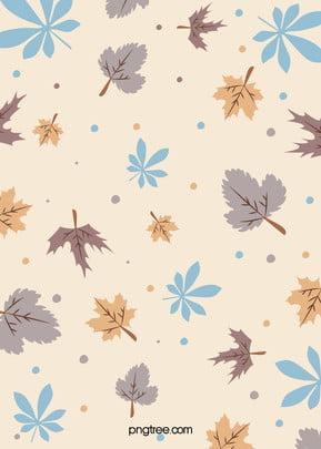 morandi mùa thu rụng lá , 莫兰迪, Mùa Thu, 枫叶 Ảnh nền