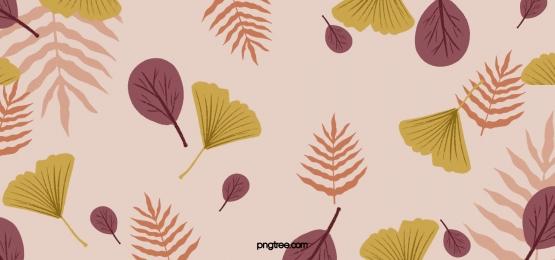 morandi brown color hand drawn autumn deciduous background, Morandisse, Color, Hand Painted Background image
