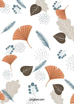 morandi đầy màu sắc vẽ tay mùa thu nền , Màu, Rụng Lá, Mùa Thu. Ảnh nền