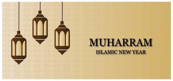 muharram islamic new year brown gradient background, Islam, Baru, Tahun Baru imej latar belakang