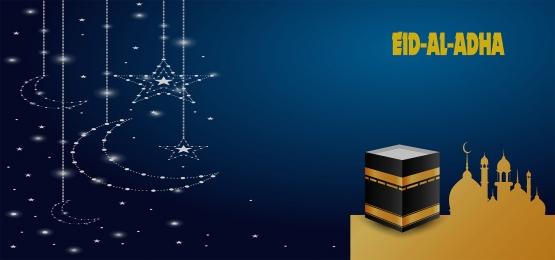मुस्लिम छुट्टी ईद अल अधा पृष्ठभूमि, अधा, Adhan, अल पृष्ठभूमि छवि