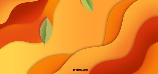 simple autumn 3d art maple leaf wavy layered background, Autumn, Fallen Leaves, Paper-cut Background image