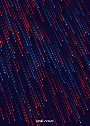 速度光線抽象背景 , 速度, 光線, 光纖 背景圖片
