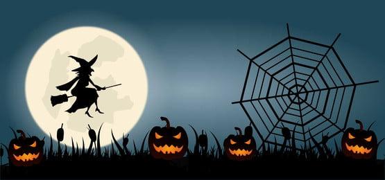蜘蛛網萬聖節矢量設計橫幅背景, 恐怖, 假日, 秋天 背景圖片