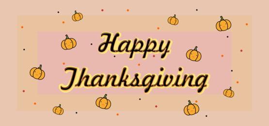 धन्यवाद और कद्दू समारोह, गिरावट, धन्यवाद, शरद ऋतु पृष्ठभूमि छवि