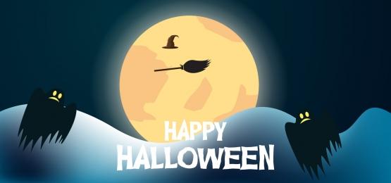 वेक्टर बैनर पृष्ठभूमि डिजाइन भूत और चाँदनी चित्रण के साथ हेलोवीन मनाने के लिए, उत्सव, छुट्टी, हेलोवीन पृष्ठभूमि छवि
