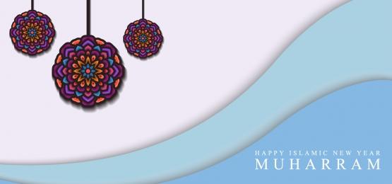 मंडला आभूषण के साथ इस्लामी नए साल के मोहर्रम के वेक्टर बैनर डिजाइन, सार, पोस्टर, पृष्ठभूमि पृष्ठभूमि छवि