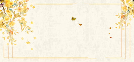 पीले रंग का फूल वाइब के पानी के रंग की पृष्ठभूमि में, फूल, पत्ता, पत्ते पृष्ठभूमि छवि