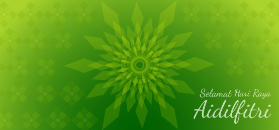 abstract hari raya haji background, Allah, Arabic, Eid Background image