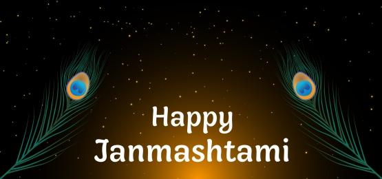 abstract janmashtami background, Background, Bright, Celebration Background image