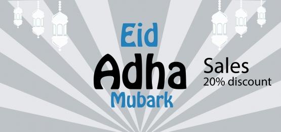 eid adha Скидка с продаж, скидка, в продаже, праздника ид аль - адха изображение на заднем плане